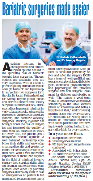 Doctors_Day-Times_Of_India_01_July_2014_