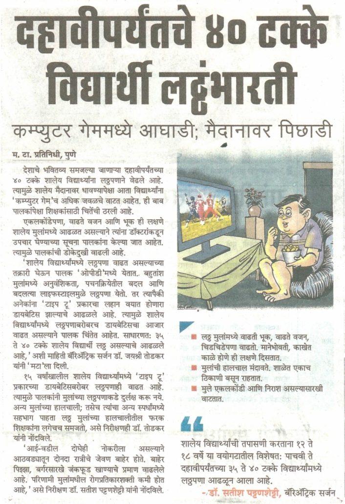 Maharastra_Times_-706x1030