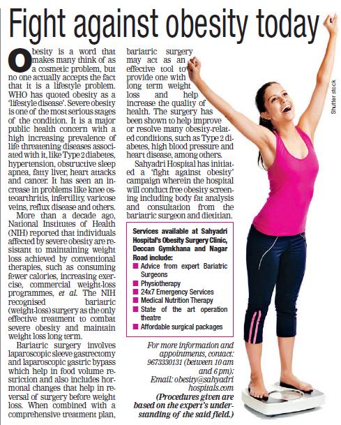 Newspaper_Article